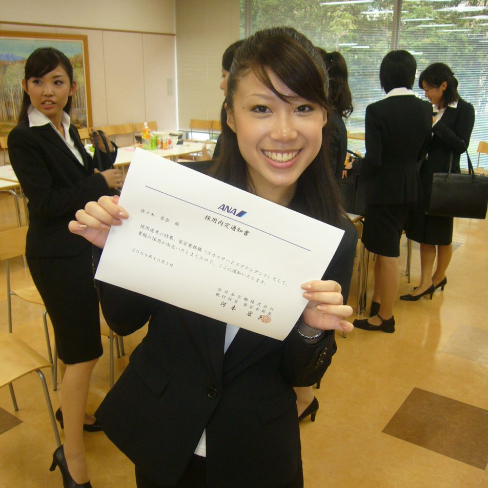 Reina Sasaki Graduates at ANA